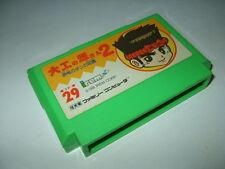 Daiku no Gen san 2 Hammerin Harry Nintendo Famicom FC IREM 1993 Japan import