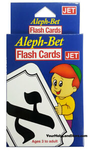 Hebrew-Aleph-Bet-Flash-Cards-Alphabet-Letters