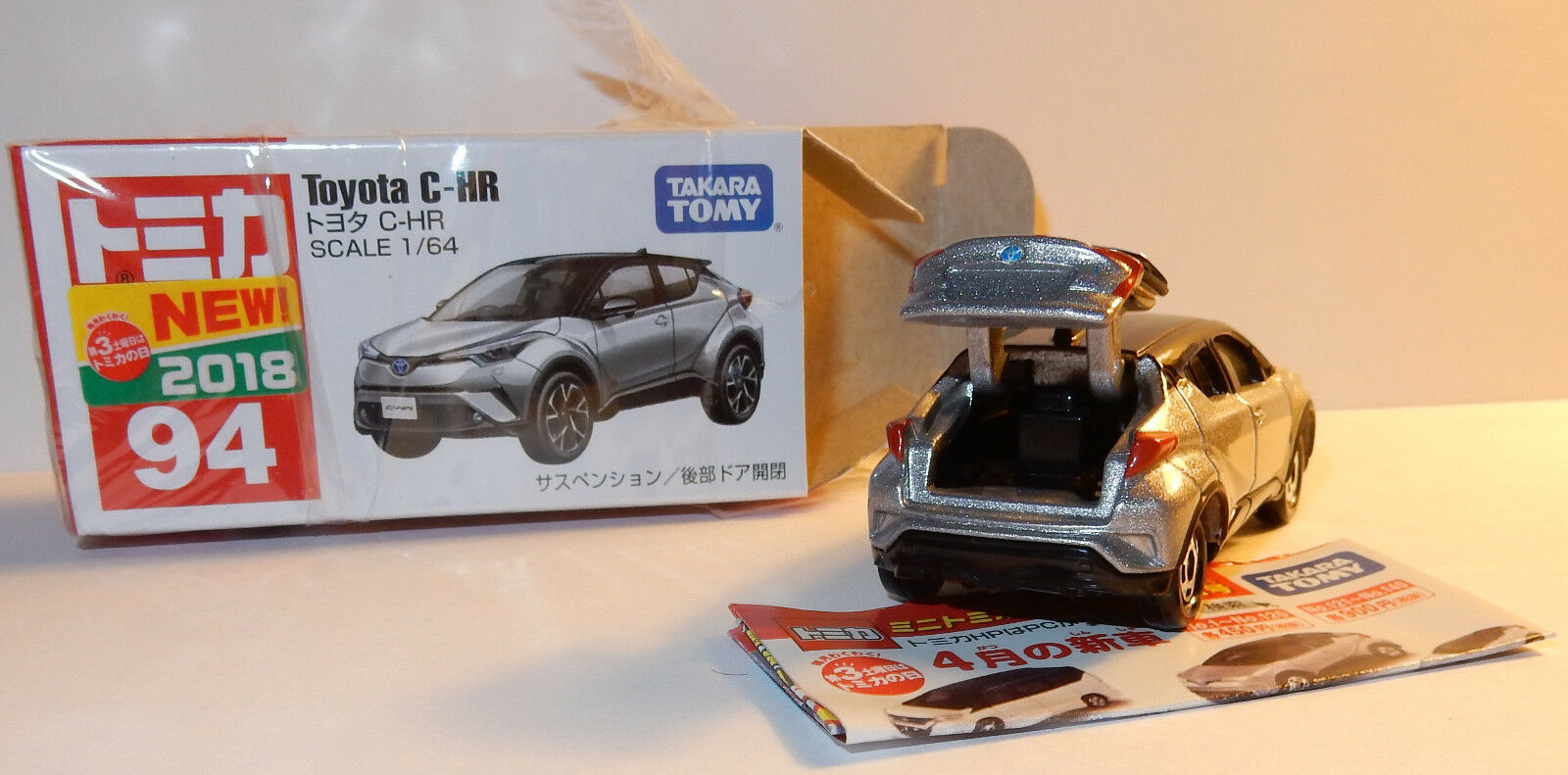 TOY CAR TAKARA TOMY TOMICA 94 Toyota C-HR Display Display Display MINI Car 3 Zoll 1 64 IN BOX  | Kaufen  085013