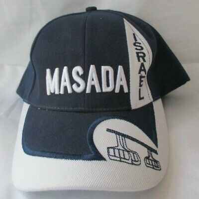 New High Quality . Israel Blue White With Word Embossed Hat Cap .