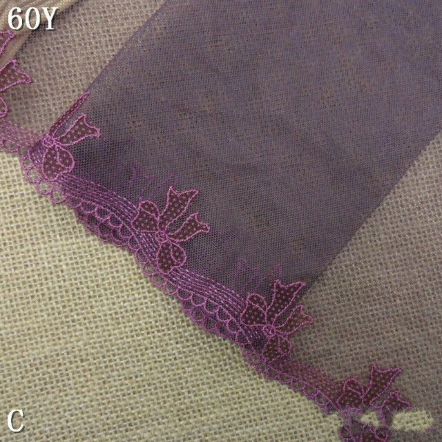 WUNDERSCHÖNE 18CM Breit  Stickerei Spitze Bordeaux bowknot 1 Meter lace trim