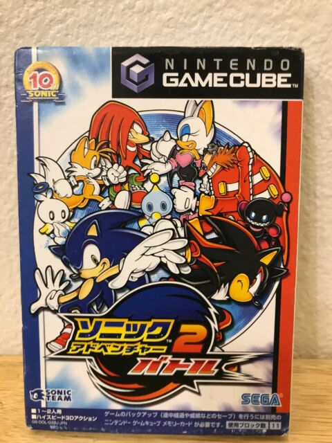 Sonic The Hedgehog Adventure 2 Battle Sega Mascot Game Japan Limited Cool  Blue