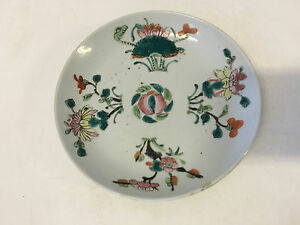 Antique Chinese Qing Dynasty Signed Porcelain Plate w/ Flowers Decoration