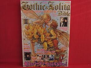 Gothic-amp-Lolita-Bible-034-26-Japanese-Fashion-Magazine-avec-motif
