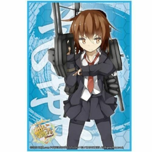 Kantai Collection Kancolle Wakaba Card Character Sleeves Collection HG Vol.846