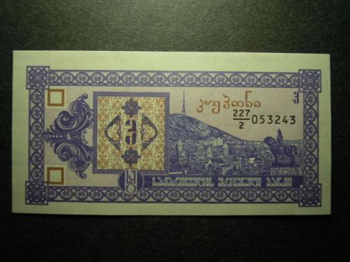 Georgia 3 Coupone Lari 1993 2 issue Prefix 2 Capital Tbilisi Caves Vardzia UNC