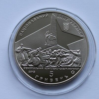 2014 #20 Ukraine Coin 70 Anniversary Liberation from Fascist Invaders in booklet