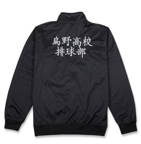 Haikyuu Karasuno High School Coats Jacket Pants Cosplay Costume Uniform XS-3XL
