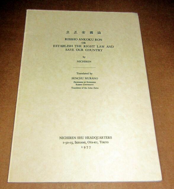 Signed NICHIREN RISSHOANKOKURON BUDDHISM BUDDHA SUTRAS CHINA JAPAN SENCHU MURANO