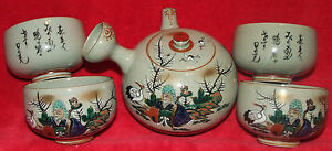 RARE-SIGNED-KUTANI-JAPANESE-TEAPOT-amp-4-CUPS-CRANE-BIRDS-amp-ELDER-GOD-CRACKLED