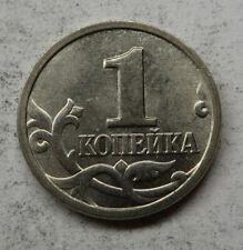 RUSSIAN FEDERATION 1 KOPEK 1998-M UNC St.GEORGE ON HORSEBACK RIGHT SLAYING A DRA
