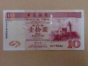 Macau-10-Patacas-BOC-2003-UNC-Lighthouse-GV-79302