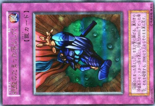 NM DM2 Ω YUGIOH CARTE NEUVE Ω ULTRA RARE 41356845 ACID TAP HOLE