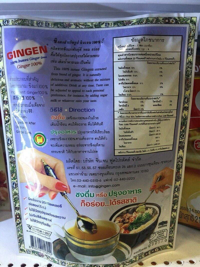 s l1600 - Thai Natural Ginger Powder Dried Ginger Hot Ice Drinks Ginger Tea Herb Instant