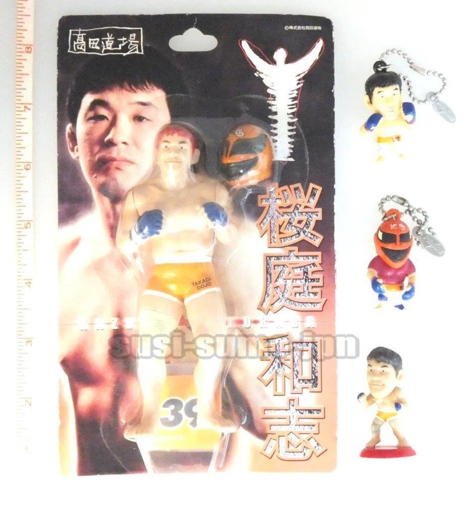KAZUSHI SAKURABA w  MASK  cifra SET PRIDE MMA UFC UWF LEGEND NJPW  centro commerciale online integrato professionale