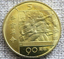 90th Anniversary of the Revolution km1364 China commemorative coin 5 yuan 2001