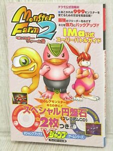 MONSTER-FARM-2-IMa-Official-Guide-w-CD-Play-Station-Book-VJ1x