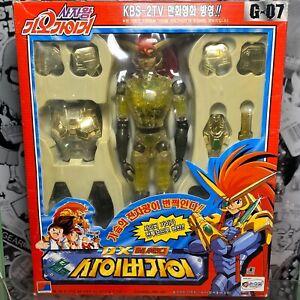 Henshin-Cyborg-G-07-GAOGAIGAR-in-scatola-action-figure-1997-Sunrise-modello-coreano-BOX