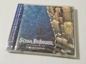 Nintendo Soma Bringer Premium Soundtrack Music CD Japan 0314A46