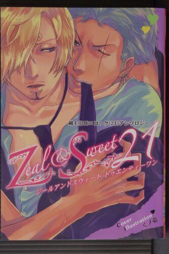 Zoro x Sanji Yaoi doujinshi book Zeal /& Sweet 21 JAPAN One Piece