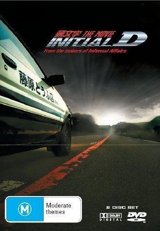 1 of 1 - Initial D (DVD, 2005) - Region 4