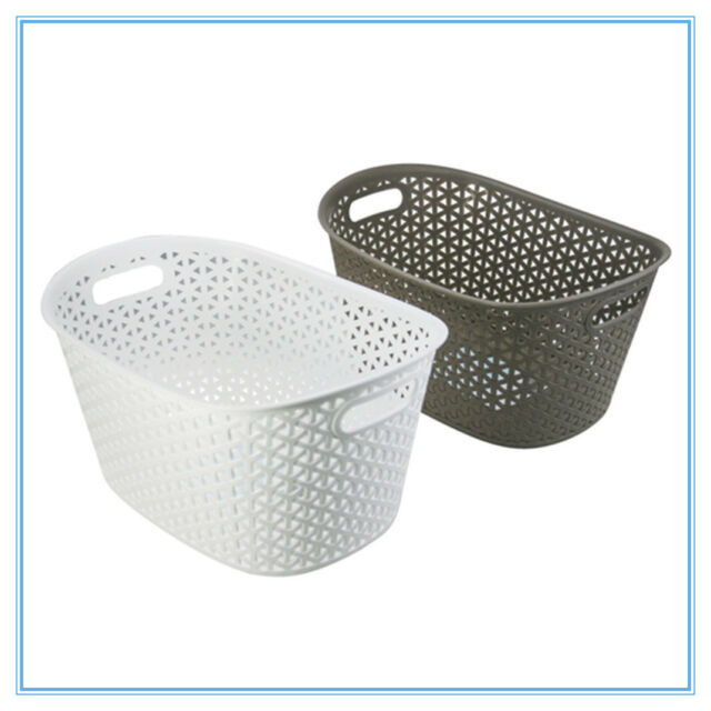 2 x Wicker Pattern Plastic Storage Basket Bin Tubs Organizer Drawer 49.5x35x26cm
