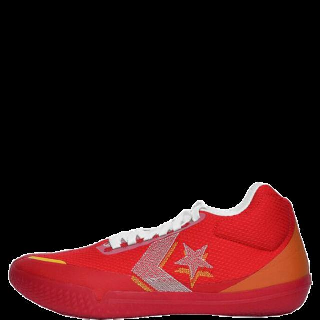BB Evo Basketball Shoes