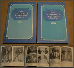 SAMBO-1940-EXT-RR-Russian-Course-self-defense-without-weapons-for-NKVD-book-1993