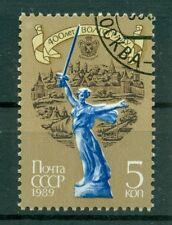 Russie - USSR 1989 - Michel n. 5949 - Ville de Volgograd