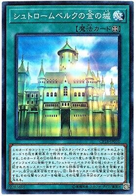 Yu-Gi-Oh//Golden Castle of Stromberg Super // CP18-JP010 JAPANESE MINT