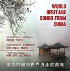 World Heritage Songs from China (CD, Sep-2016, Pavane)