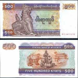 BURMA-MYANMAR-500-KYATS-1994-P-76-Large-Size-AU-UNC
