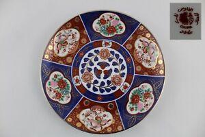 Plato decorativo de porcelana Asiatica, Estupenda decoracion Floral.  16cm Ø