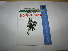 Gallop Racer 2000 Playstation Perfect Guide Book Japan import