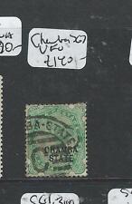 INDIA CHAMBA (P0804B) QV 2A 6P  SG7   VFU