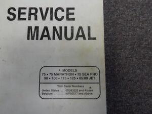 1996 mercury mariner outboard manual