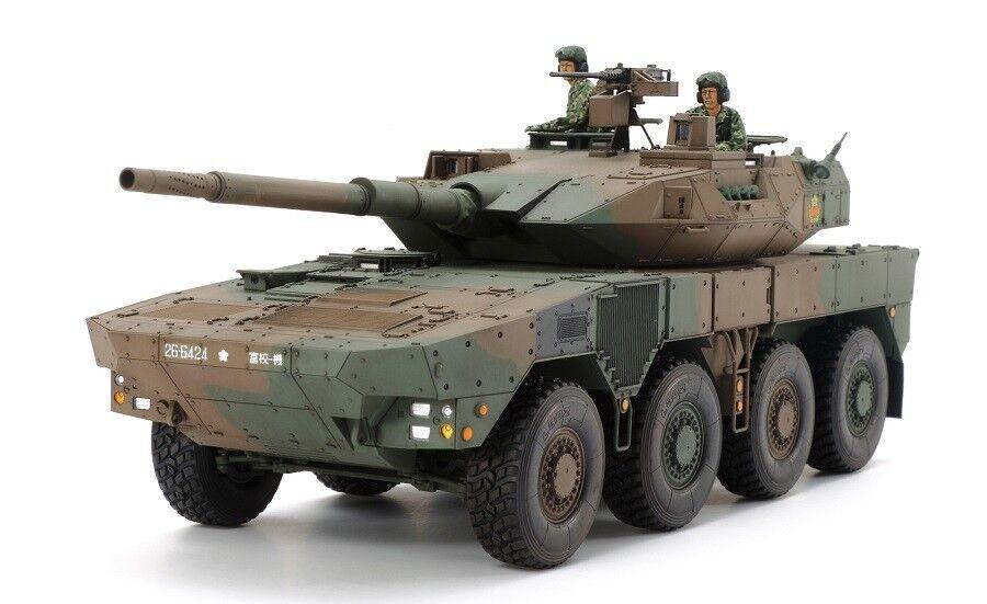 Tamiya 35361 - 1/35 Jgsdf MCV Tipo 16 (8x8) - Nuovo