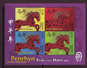 PENRHYN 2014 YEAR OF THE HORSE UNMOUNTED MINT