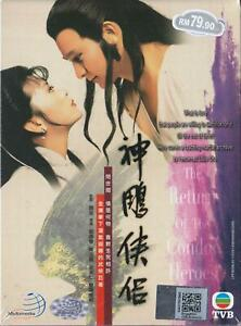 Details about Hong Kong TVB Drama DVD The Return Of The Condor Heroes  (1983) English Subtitle