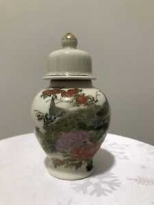 Satsuma-Gold-trim-Peacock-Ginger-Jar-Crackle-Japan-Porcelain-approx-6-034-Vintage