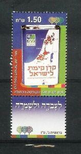 ISRAEL 1983 KKL JNF BLUE BOX STAMP WITH TAB MNH