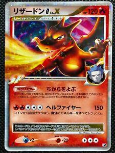 Charizard-G-LV-X-Supreme-Victors-Holo-1st-Edition-Pokemon-Card-Ultra-Rare