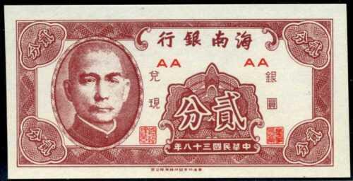CHINA  2 CENTS 1949  P S1452  LOT 2 PCS  Uncirculated Banknotes