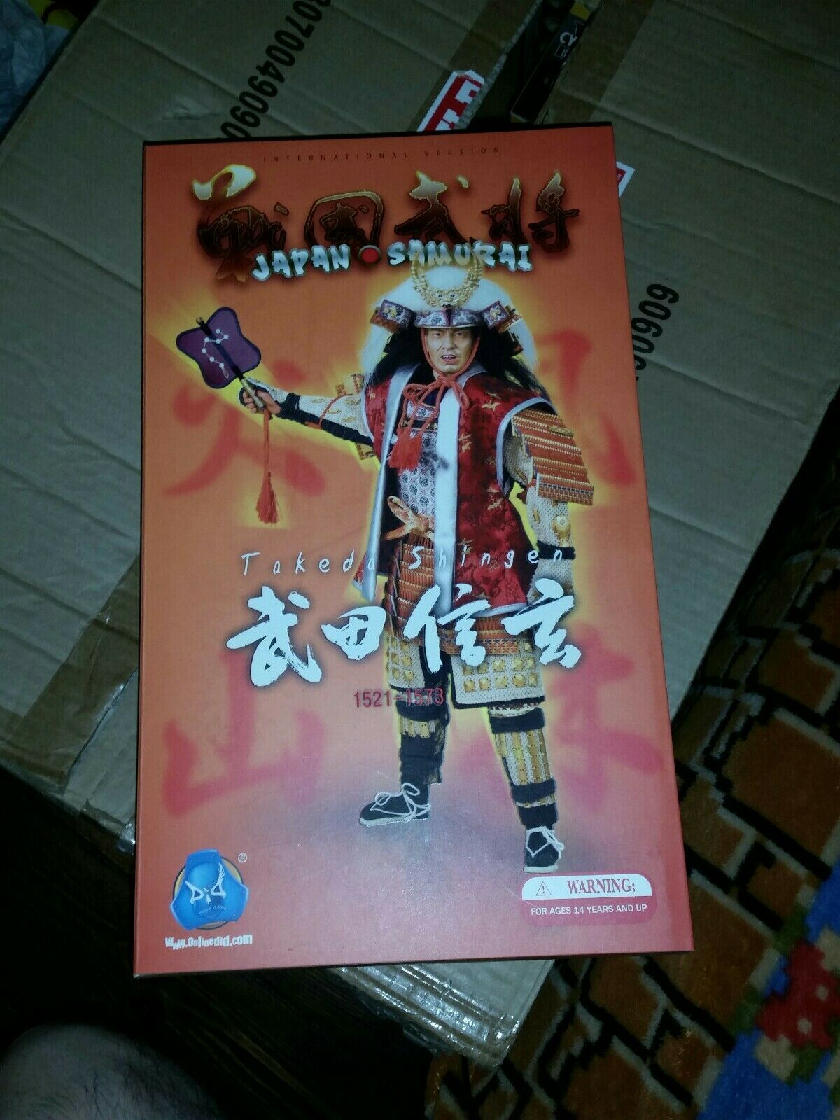 DiD Japan Samurai 1 6 Scale Takeda Shingen MIB