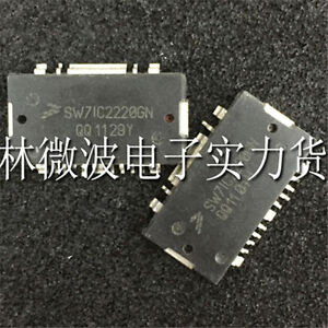 1pcs-SW7IC2220GN-High-Frequency-Tube-Microwave-Tube-Radio-Frequency-Tube