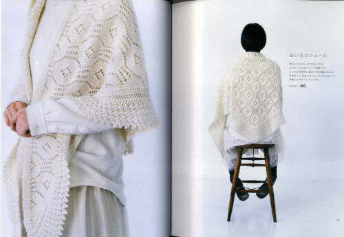 Knitting in Winter Days Japanese Craft Book
