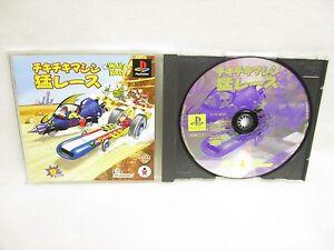 WACKY-RACES-Chiki-Chiki-Machine-PS1-Playstation-Japan-p1