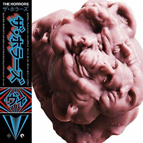 The Horrors - THE HORRORS [CD]
