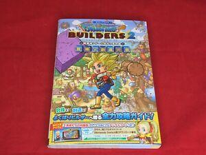 Dragon-Quest-Builders-2-Capture-Guidebook-PlayStation4-Nintendo-Switch