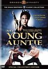 My Young Auntie 0796019799638 With Kara Hui DVD Region 1